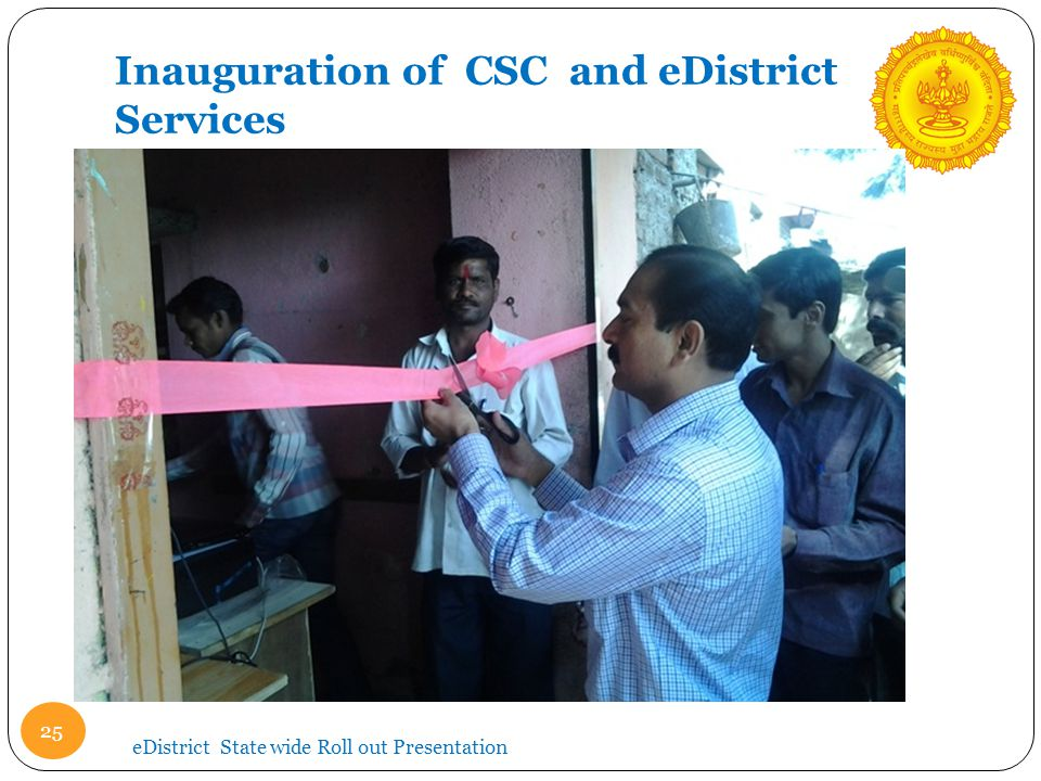 Inauguration of CSC and eDistrict Services