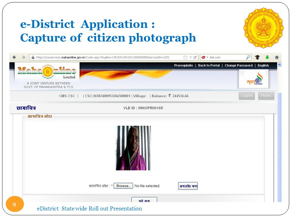 e-District Application : Capture of citizen photograph