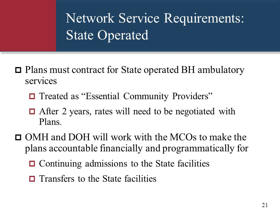Network Service Requirements: State Operated