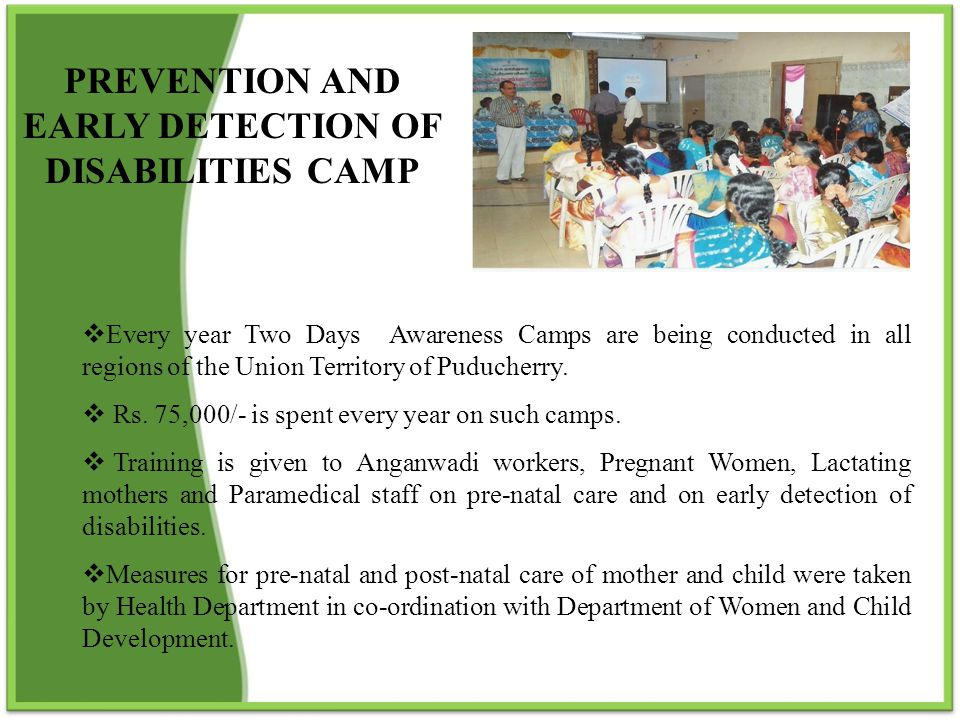 PREVENTION AND EARLY DETECTION OF DISABILITIES CAMP