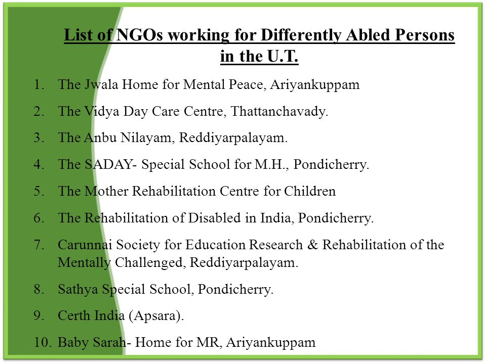 List of NGOs working for Differently Abled Persons in the U.T.