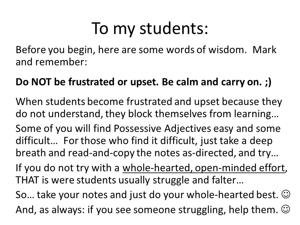 To my students:
