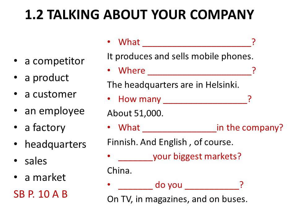 1.2 TALKING ABOUT YOUR COMPANY
