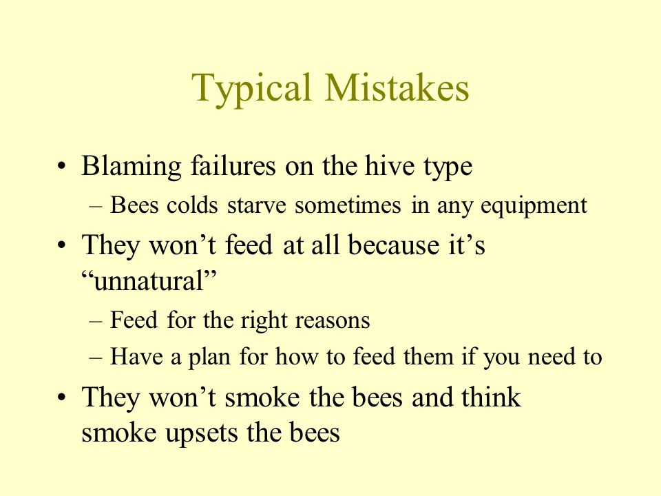Typical Mistakes Blaming failures on the hive type