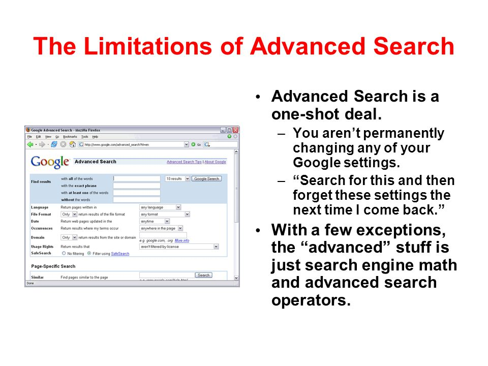 The Limitations of Advanced Search