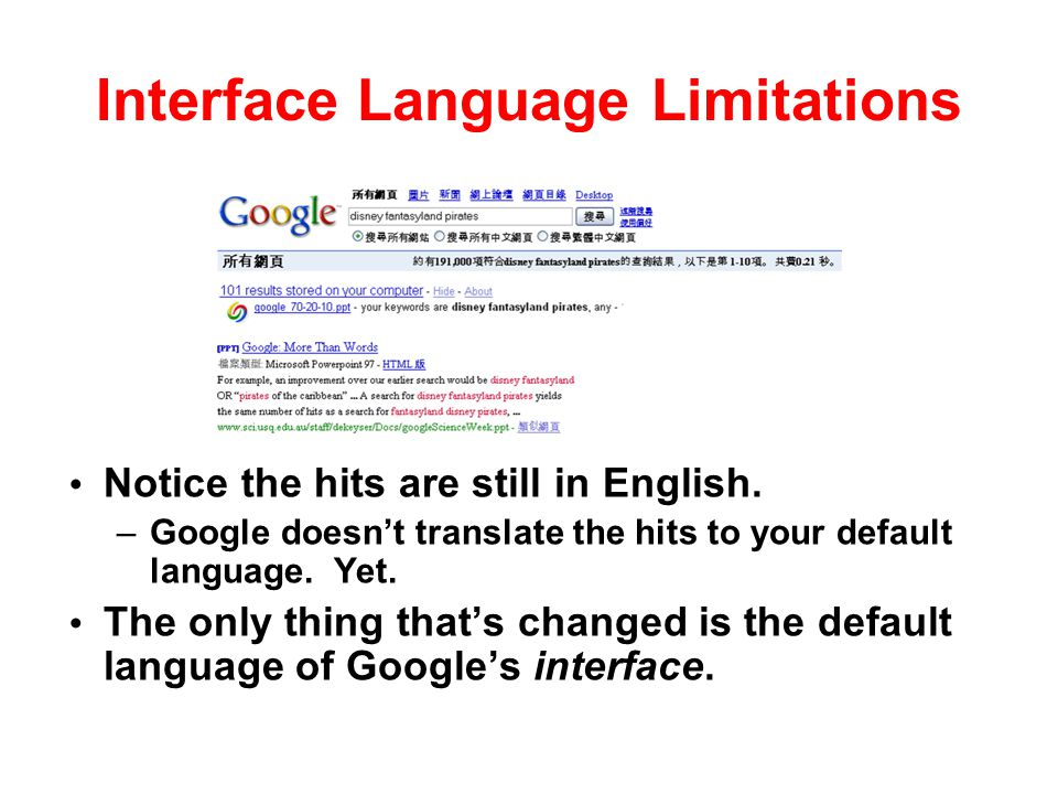 Interface Language Limitations