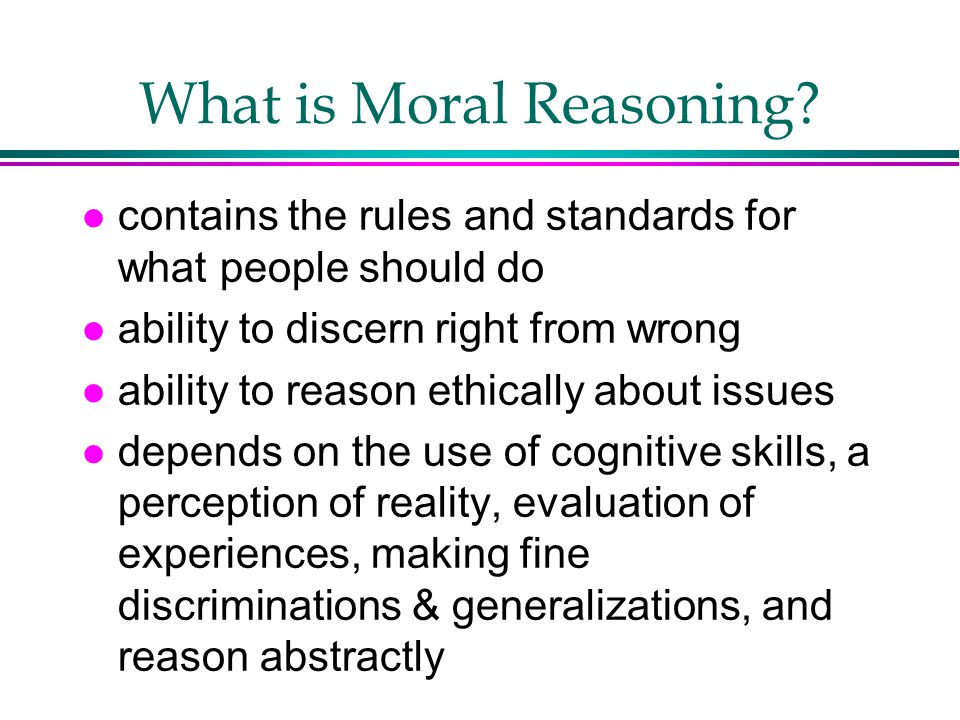 What is Moral Reasoning