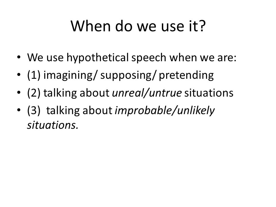 When do we use it We use hypothetical speech when we are: