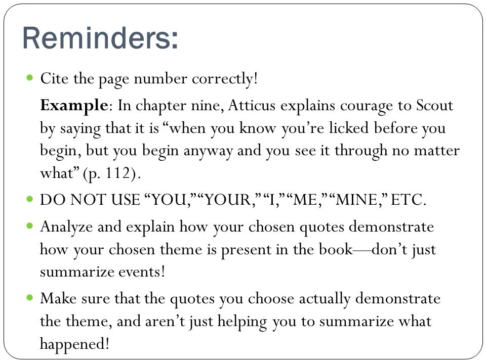 Reminders: Cite the page number correctly!
