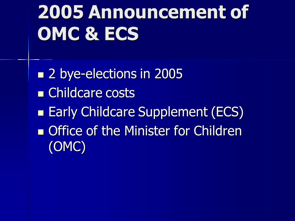 2005 Announcement of OMC & ECS