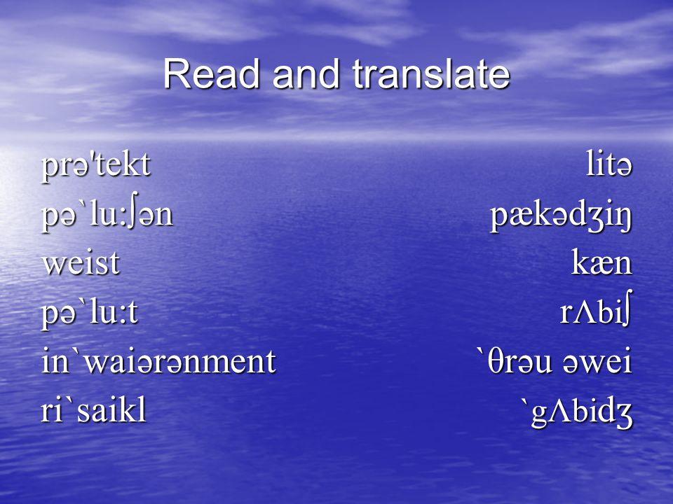 Read and translate prə tekt pə`lu:∫ən weist pə`lu:t in`waiərənment