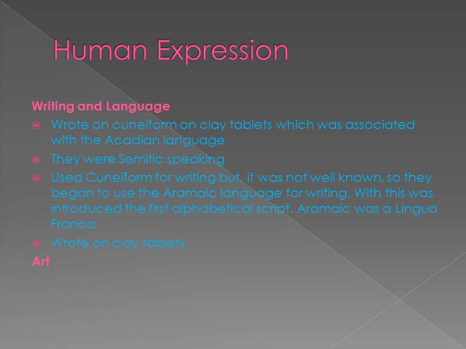 Human Expression Writing and Language