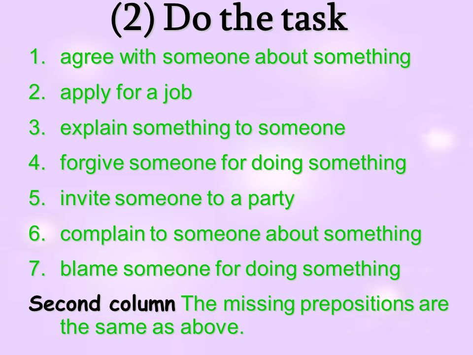 (2) Do the task agree with someone about something apply for a job