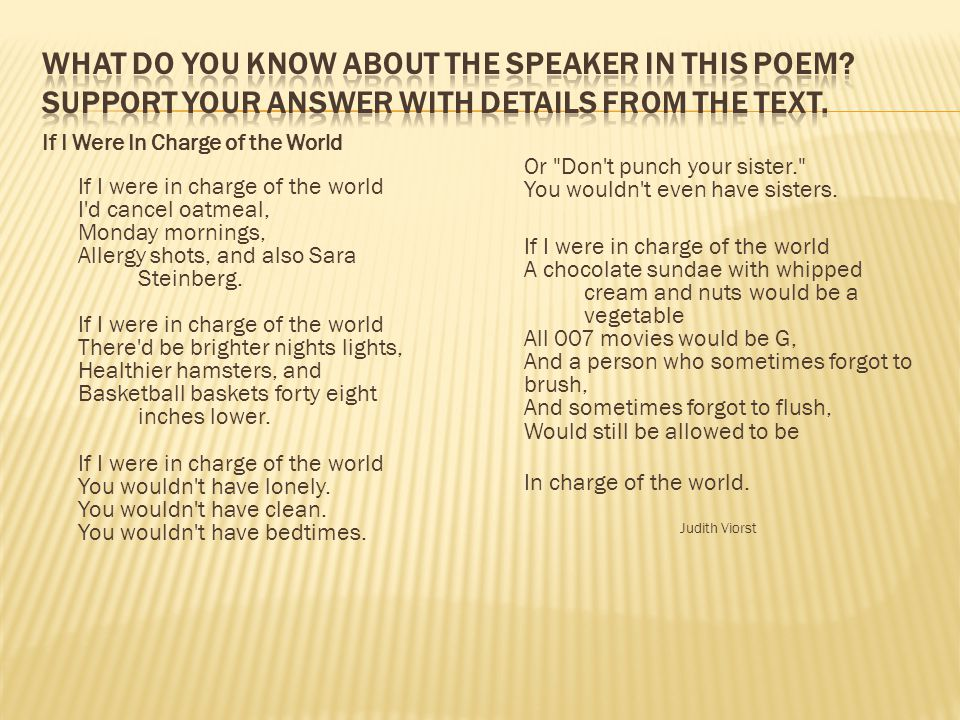 What do you know about the speaker in this poem