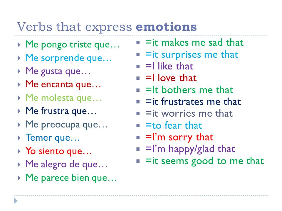 Verbs that express emotions