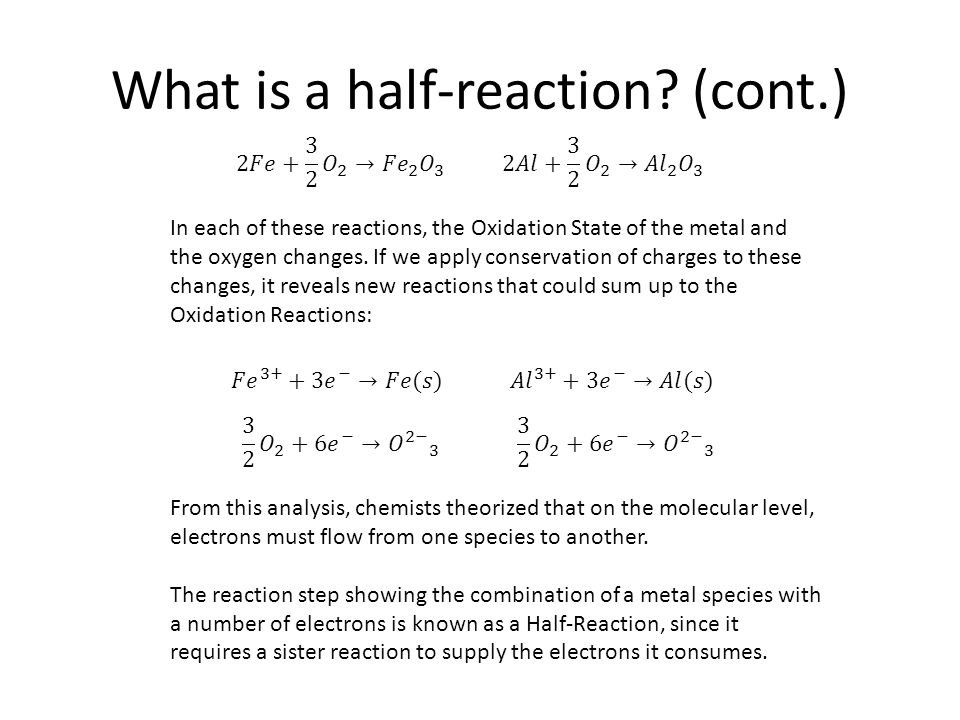 What is a half-reaction (cont.)
