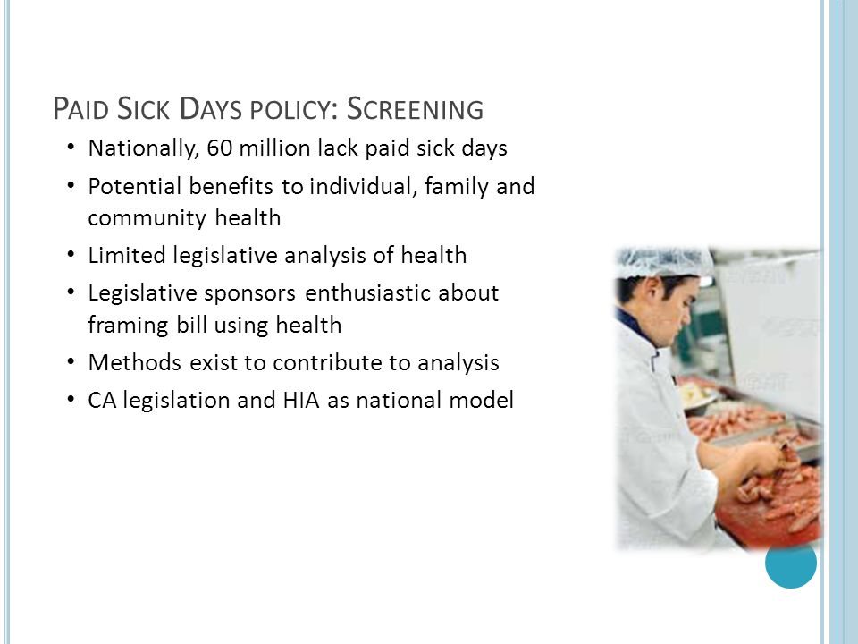 Paid Sick Days policy: Screening