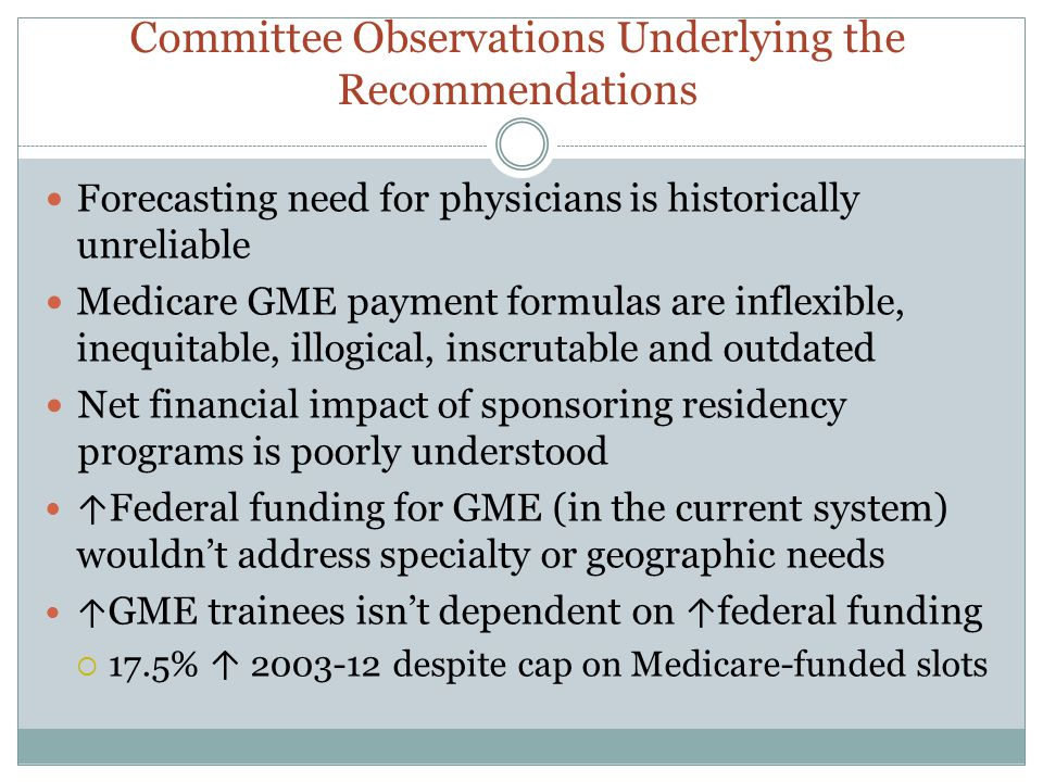 Committee Observations Underlying the Recommendations