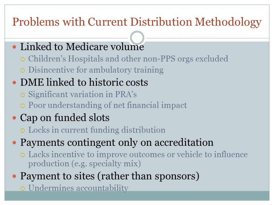 Problems with Current Distribution Methodology