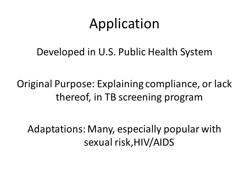 Application Developed in U.S. Public Health System