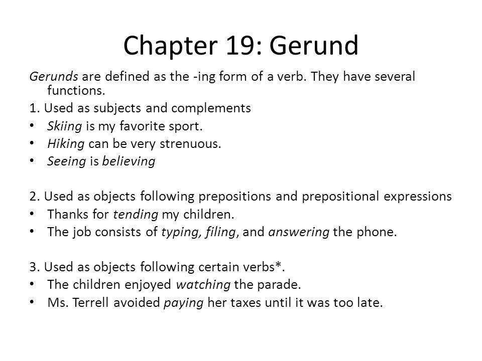 Chapter 19: Gerund Gerunds are defined as the -ing form of a verb. They have several functions. 1. Used as subjects and complements.