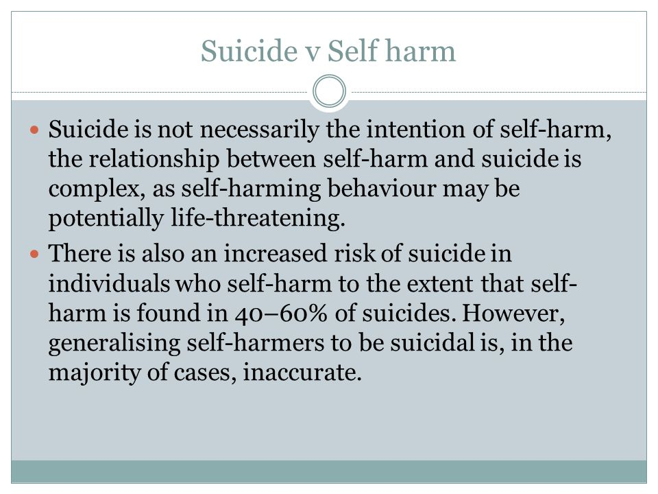 Suicide v Self harm