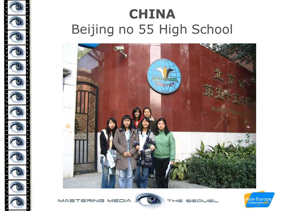 CHINA Beijing no 55 High School