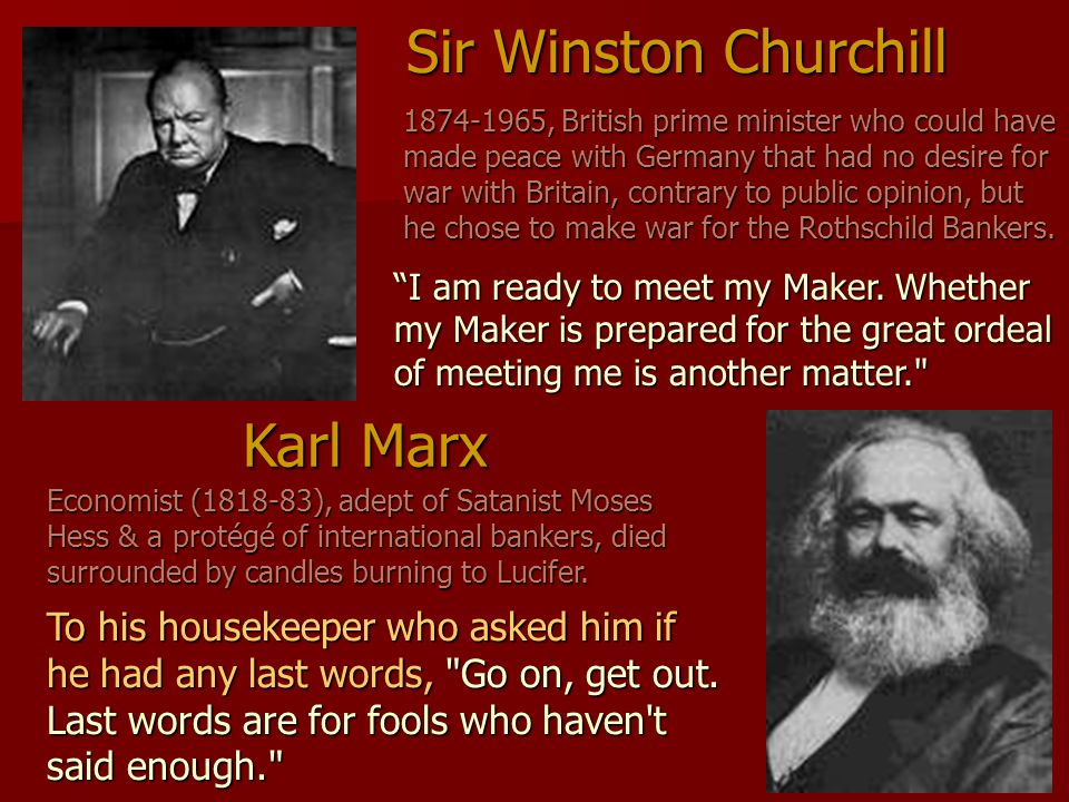 Sir Winston Churchill Karl Marx