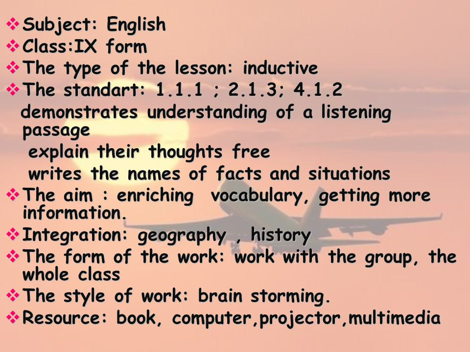 Subject: English Class:IX form. The type of the lesson: inductive. The standart: 1.1.1 ; 2.1.3; 4.1.2.