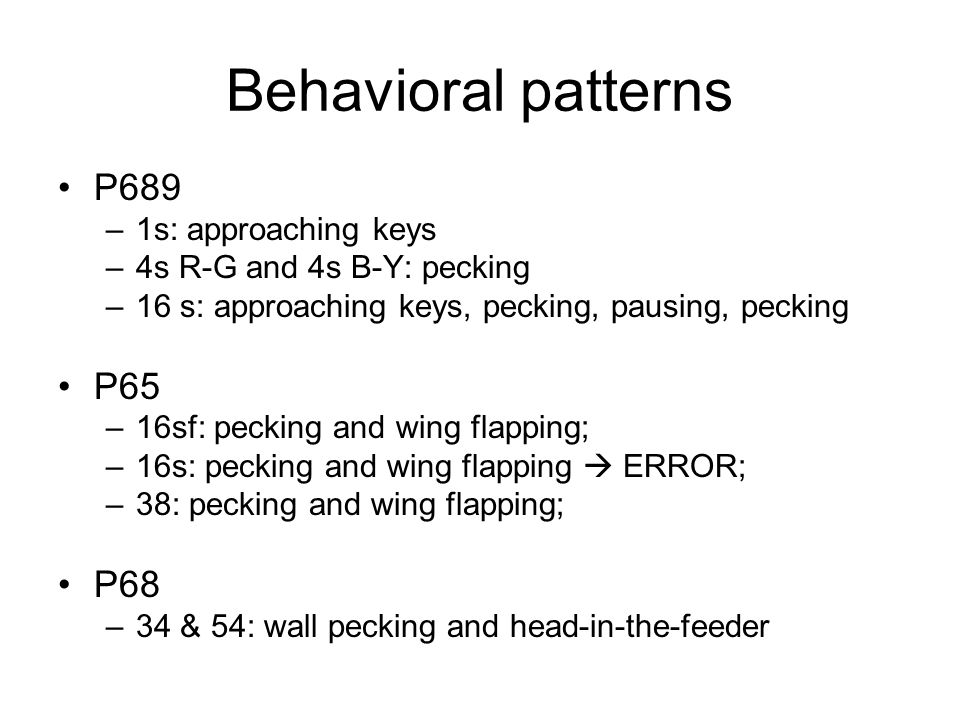 Behavioral patterns P689 P65 P68 1s: approaching keys