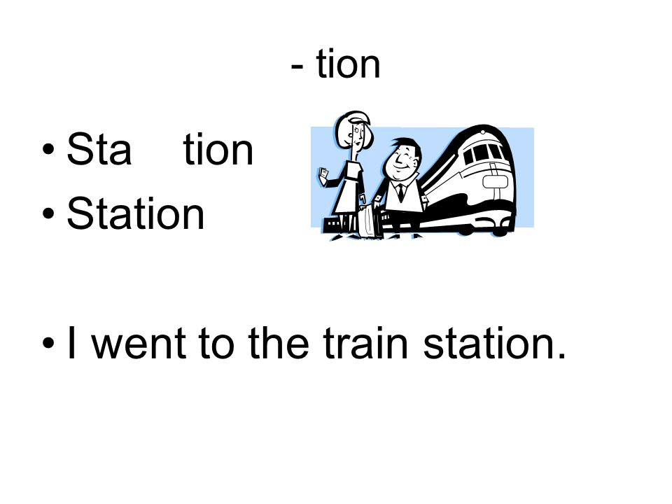 I went to the train station.