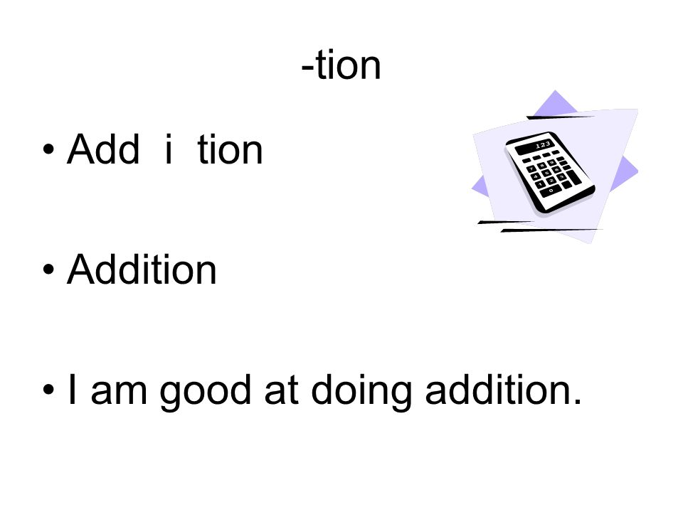 -tion Add i tion Addition I am good at doing addition.