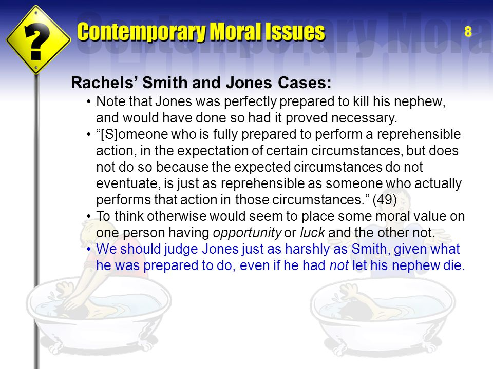 Rachels' Smith and Jones Cases: