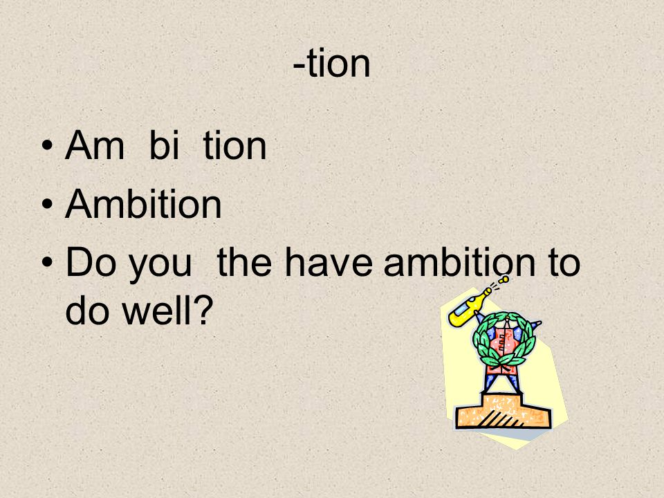 -tion Am bi tion Ambition Do you the have ambition to do well