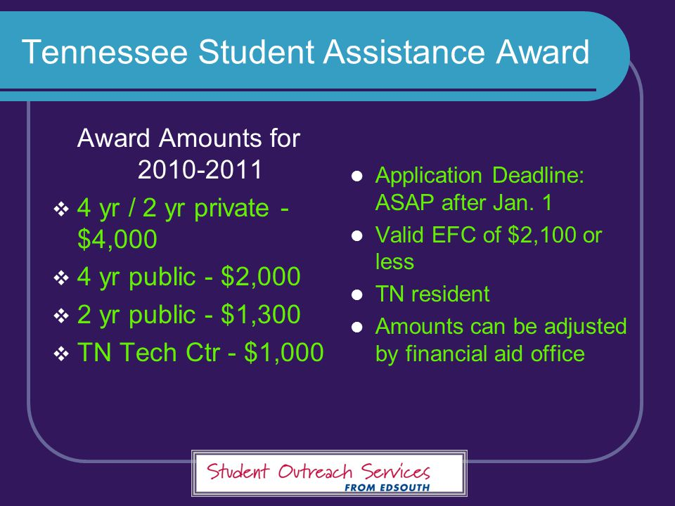 Tennessee Student Assistance Award