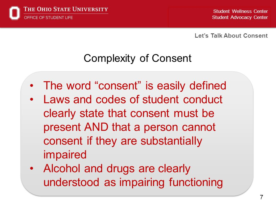 The word consent is easily defined