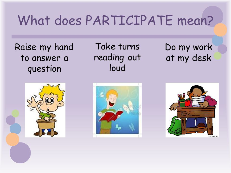 What does PARTICIPATE mean