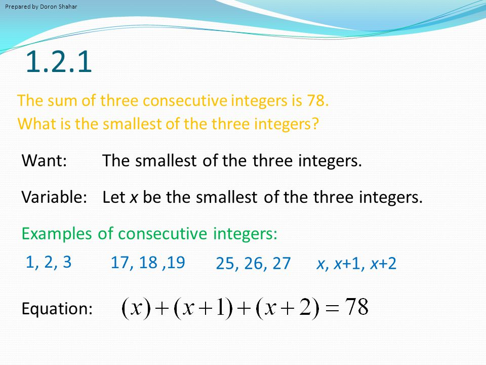 1.2.1 Want: The smallest of the three integers. Variable: