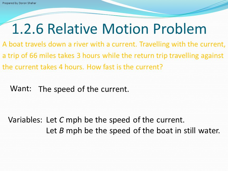 1.2.6 Relative Motion Problem