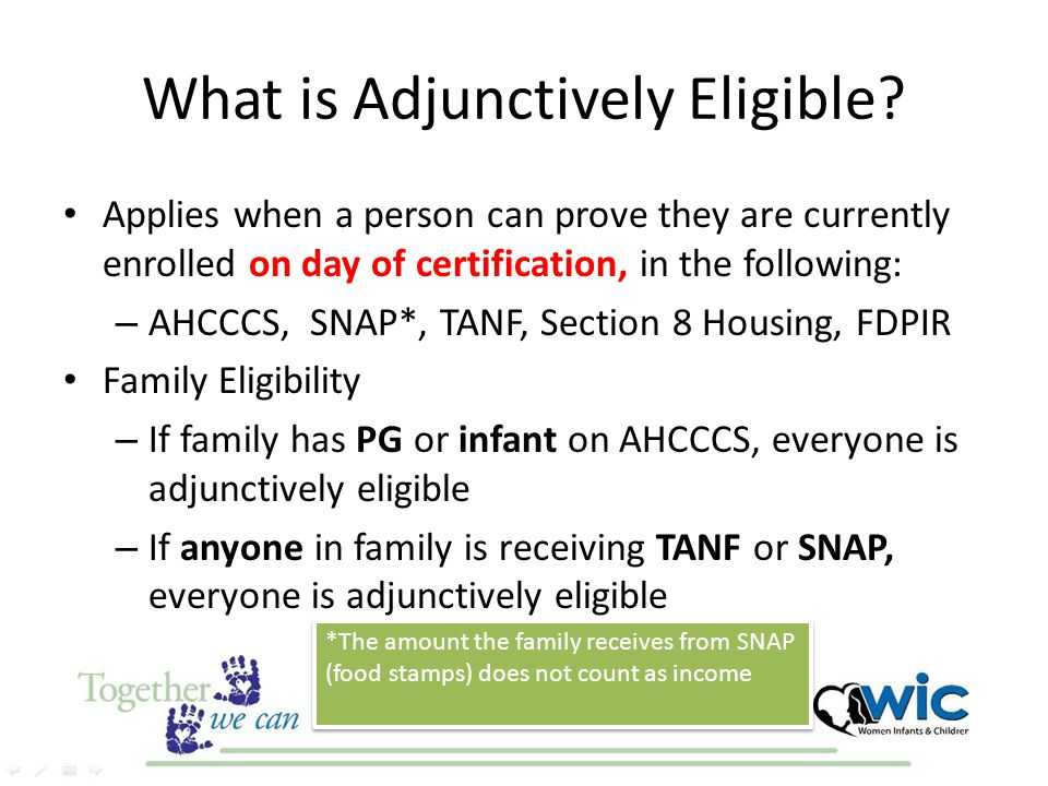 What is Adjunctively Eligible