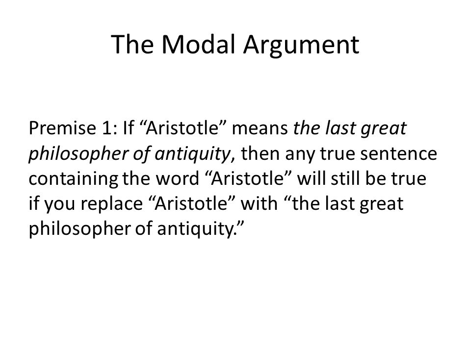 The Modal Argument