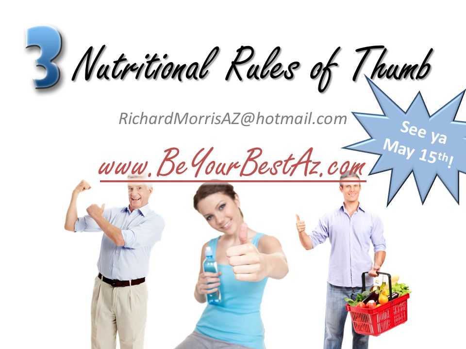 Nutritional Rules of Thumb