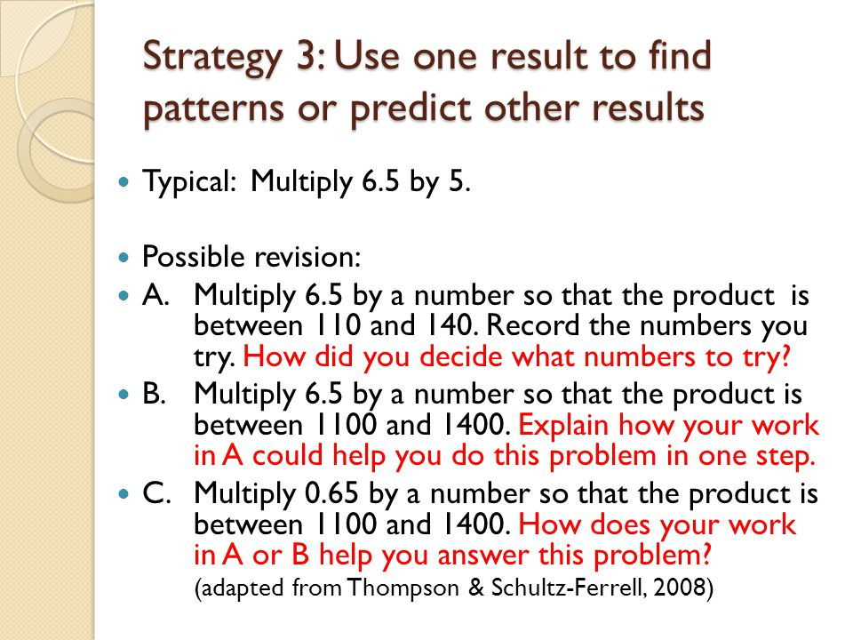 Strategy 3: Use one result to find patterns or predict other results