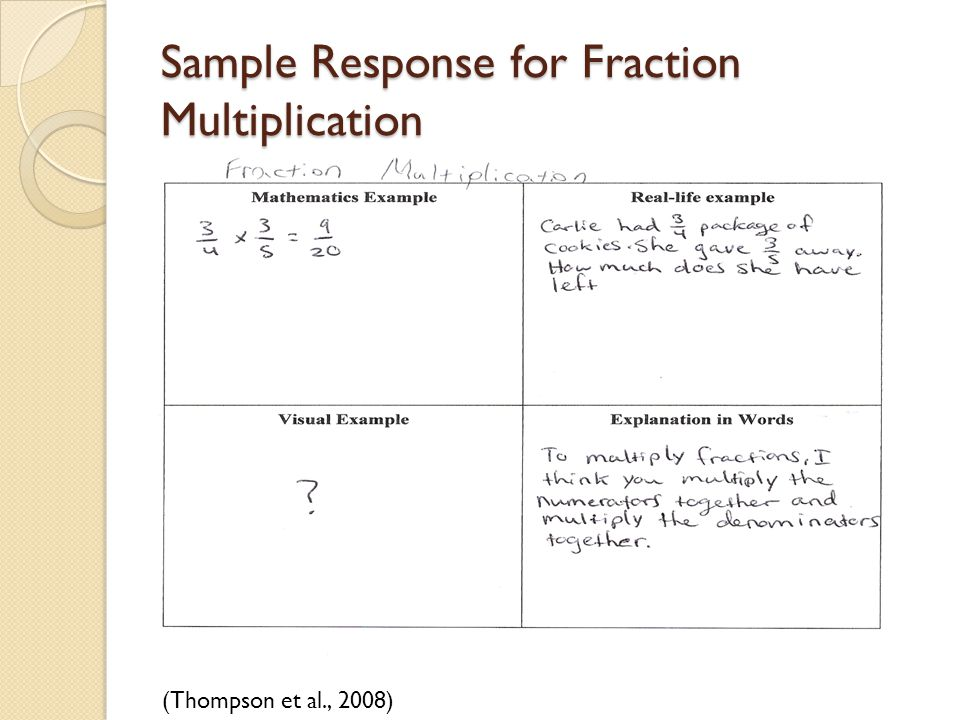 Sample Response for Fraction Multiplication