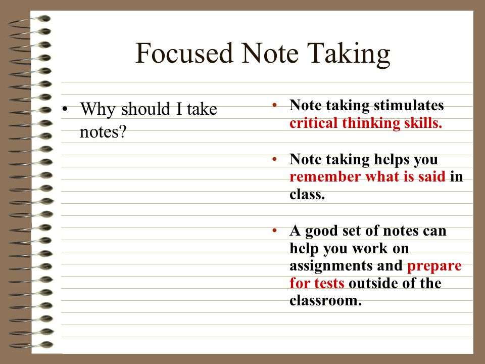 Focused Note Taking Why should I take notes