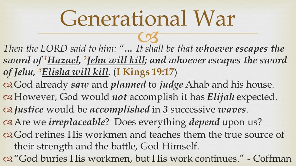 Generational War