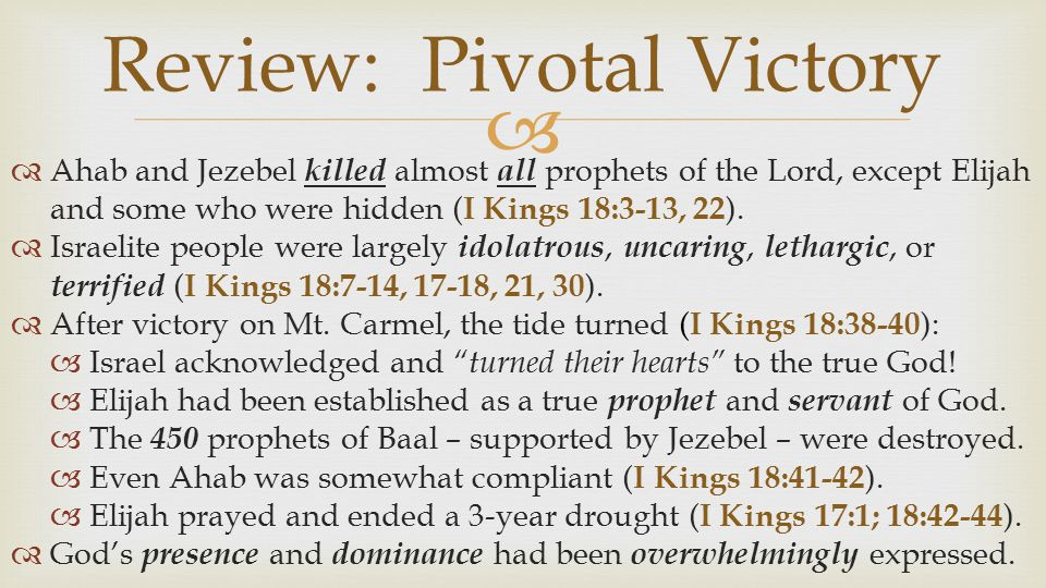 Review: Pivotal Victory
