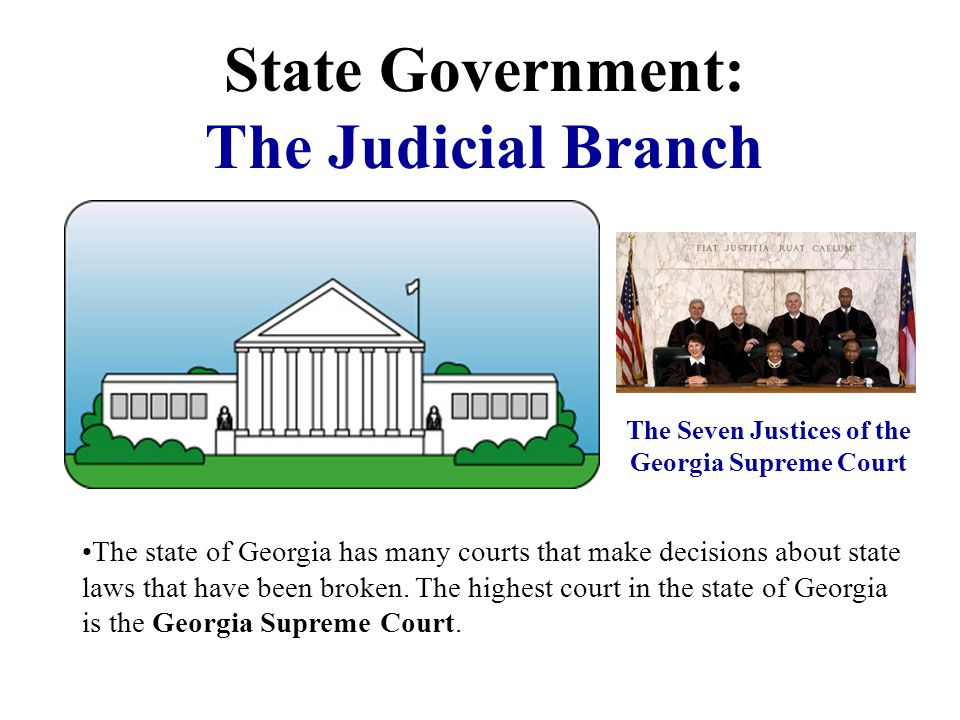 State Government: The Judicial Branch