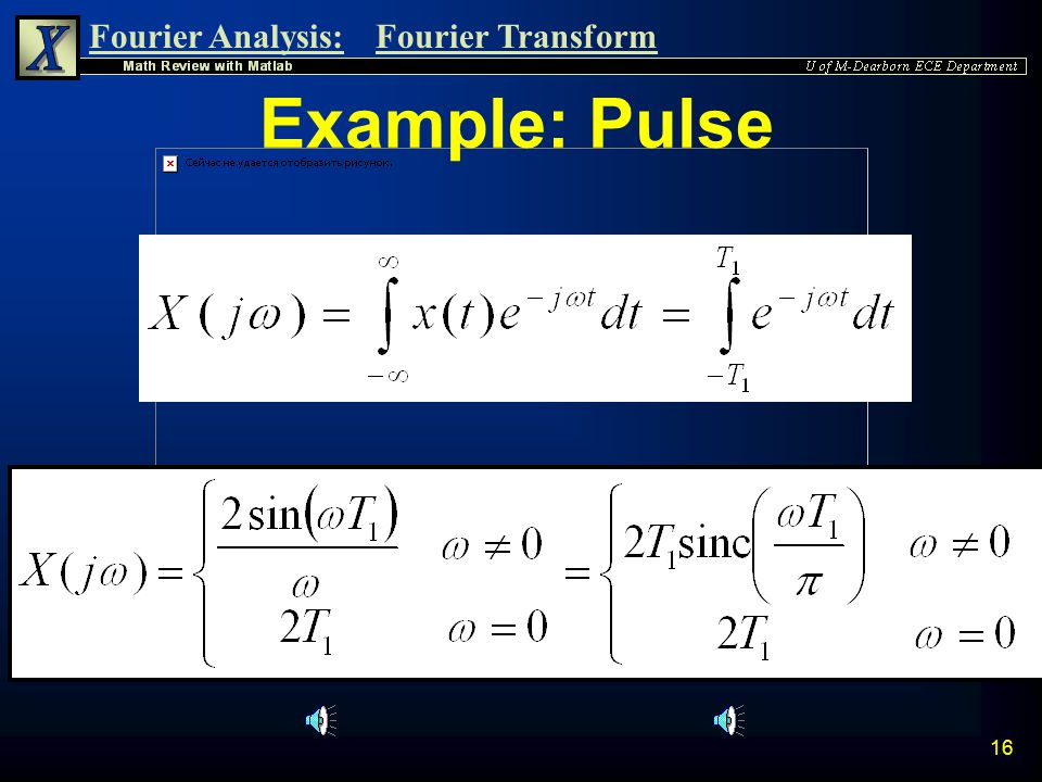 Example: Pulse