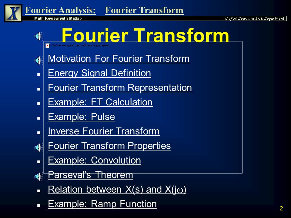 Fourier Transform Motivation For Fourier Transform